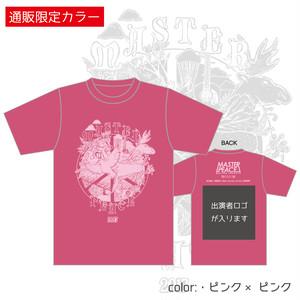 MASTER PEACE'17チャリティーTシャツ/ピンク【通販限定カラー】