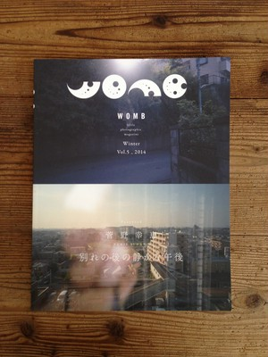 WOMB Winter / Vol.5_ 2014