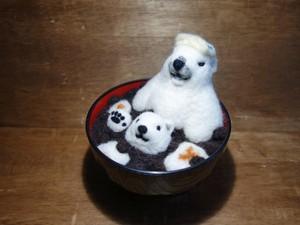うさぎまつり 3羊毛大 シロクマおしるこ温泉