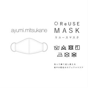3枚セット/ReUSEマスク ayumi.mitsukane