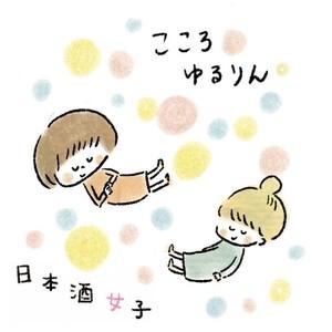 【 CDシングル 】こころゆるりん