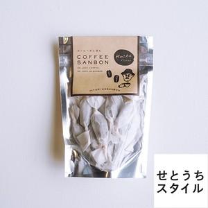 コーヒーさんぼん(せとうちラボラトリー/香川県高松市)