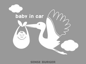 コウノトリ baby in car BABY ON BOARD ステッカー シール デカール 子供 赤ちゃん乗車中 赤ちゃん乗ってます 赤子 BABY IN CAR カッティングシート 車に貼れる 白 ホワイト【sti08911whi】