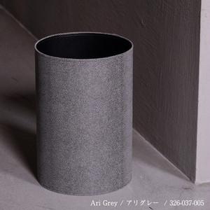 Pinetti Round Paper Bin / Ari(ピネッティ ラウンドペーパービン/アリ)326-037