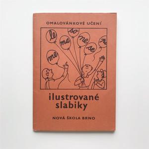 チェコ語の音節カードセット