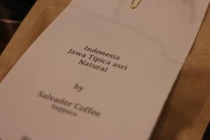 インドネシア ジャワ島 ティピカアスリ ナチュラル