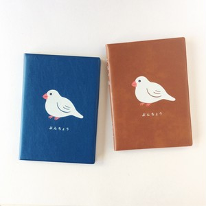 2021 DIARY A6ブロック文鳥