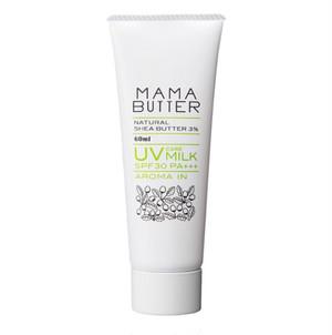 ママバター UVケアミルク(アロマイン)