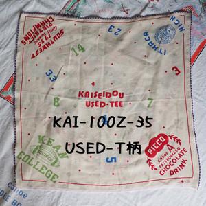 バンダナKAI-100Z-35 USED-T柄
