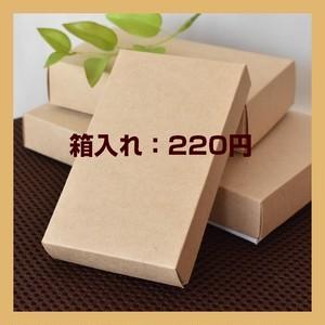 【オプション】箱入れ220円