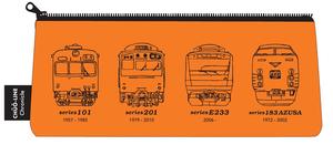 鉄道クロニクル 中央線 ペンケース