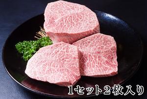 おおいた和牛モモ赤身ステーキ【1セット2枚】