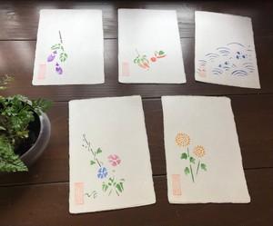 京都黒谷和紙  型染はがき 5枚セット