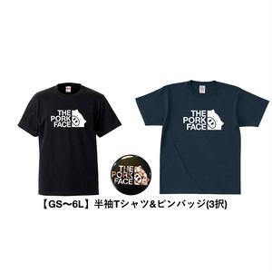 【数量限定】THE PORK FACE ロゴ大Tシャツ&非売品ピンバッジ3択