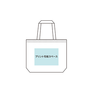 ワンちゃん・ネコちゃんオリジナルトートミニバッグ 3枚1セット