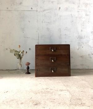 木味の小引き出し3段[古家具]