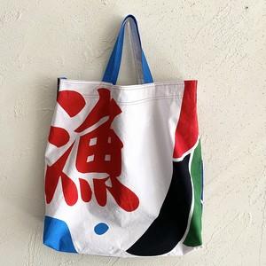 大漁旗リメイク2WAYバッグ「大漁」