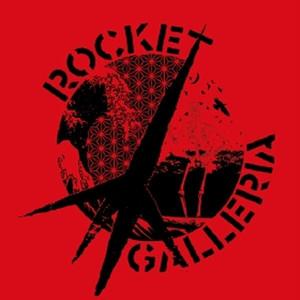 "ROCKET / 『GALLERIA/忘れないで』/ 7"""