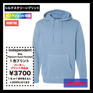 Independent 9.0oz Heavyweight Pigment Dyed Hooded Sweatshirt (品番PRM4500)