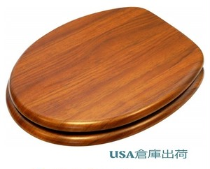 BestonStyle 木製便座 大型&標準サイズ兼用モデル