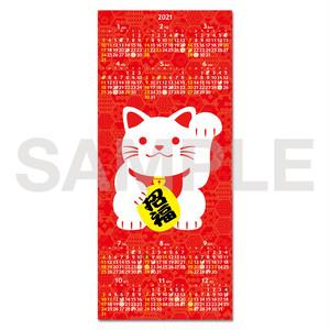 2021ムーンカレンダーポストカード 招き猫
