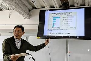 「第123回未来トレンド講座(前田世界経済時事教室)」2019年5月号単発購入