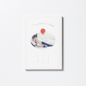 青山裕企 45th:アーバンギャルド写真詩集『スクールガール・トラウマ』