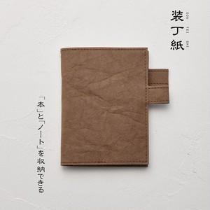 「本」と「ノート/手帳」を収納できるペンホルダー付きブックカバー 【装丁紙(そうていし)】 文庫本A6用サイズ ブラウン
