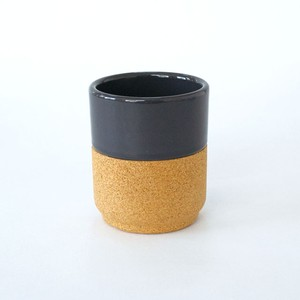 Alma Gemea TeaCup Darkgray 180ml ティーカップ 陶器 コルク コラボレーション ポルトガル 北欧