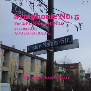 マーラー 交響曲第5番 ピアノ2台用編曲(A. ストラダル)