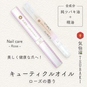気仙沼TSUBAKI・ネイルケア(ローズの香り) <爪化粧料>