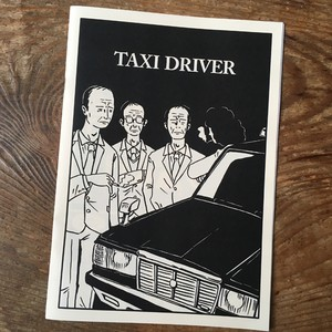 TAXI DRIVER ほか