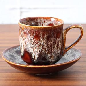 1960年~1970年代 イギリス Fosters Pottery Honeycomb Brown カップ&ソーサー フォスターズ ハニカム