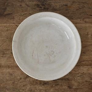 Digoin&Sarregumines Deep plate L a