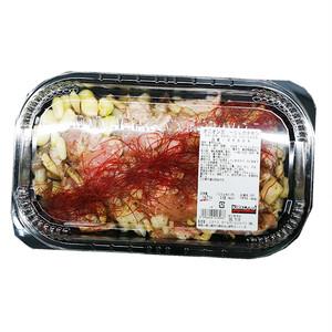 コストコ オニオンガーリックチキン さくら鶏使用 非加熱商品(1980) | Costco onion garlic chicken cherry chicken using non-heating products (1980)