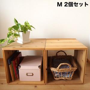 東京杉のユニットボックス【M】 2個セット