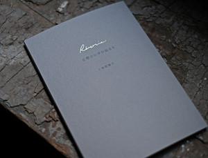 "Book CD  ""Rêverie 日曜日の夢の始まり""  Eriko Uegaki"