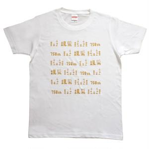 親鸞Tシャツ(白×金プリント)