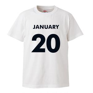 1月20日