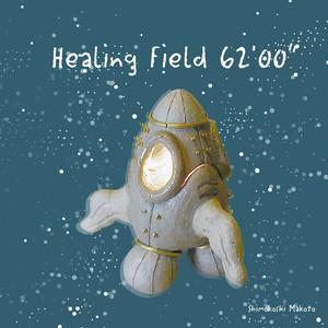 """オリジナル音楽データ《WAV、MP3&more》「Healing Field 62'00""""/霜越 まこと」"""