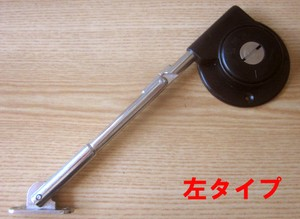 TSR刻印ステー金具(黒色) 左タイプ 送料全国一律370円!