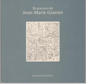 Jean-Marie Granier 図録2冊 版画家ジャン=マリー・グラニエ