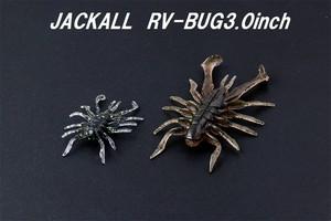 JACKALL / RV-バグ 3.0インチ
