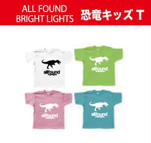 ALL FOUND BRIGHTLIGHTS 恐竜T キッズ