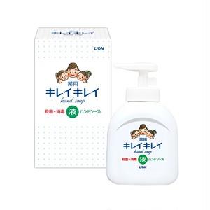 キレイキレイ 殺菌+消毒 薬用液体ハンドソープ ポンプ250ml 箱付き 医薬部外品