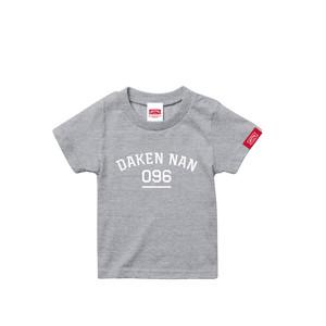 DAKEN NAN-Tshirt【Kids】Gray