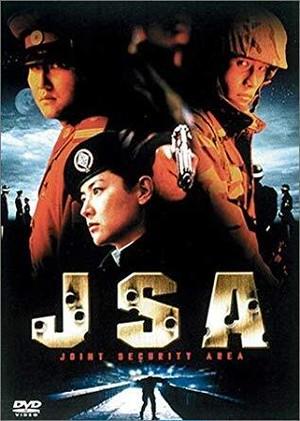 ☆韓国映画☆《JSA》DVD版 送料無料!