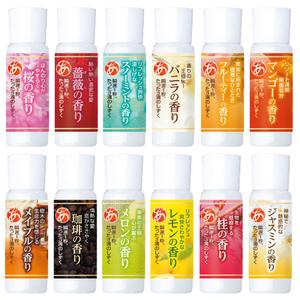 香りウォーター®︎の素 全12種セット