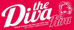 【The Diva(ザ・ディーバ)  -Kira Rebirth Premium One Man Live- 2019 Fina】オフィシャルタオル