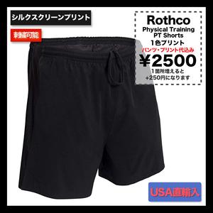 Rothco Physical Training PT Shorts (品番4630US)